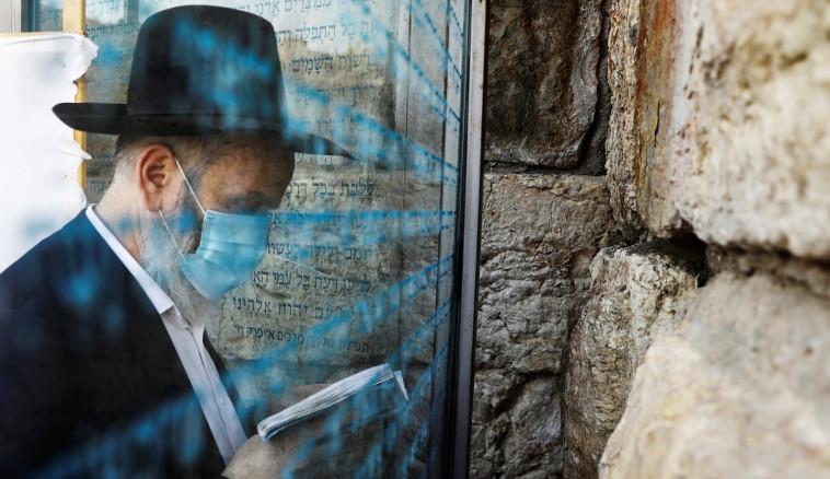 תפילה בכותל המערבי בתקופת הקורונה (צילום: REUTERS/Ammar Awad)