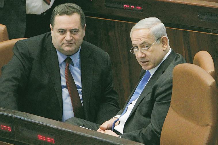 ראש הממשלה בנימין נתניהו ושר האוצר ישראל כ''ץ (צילום: מרים אלסטר, פלאש 90)