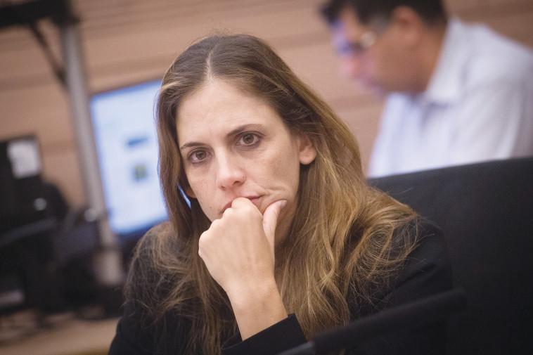 מנכ''לית משרד האוצר קרן טרנר אייל (צילום: מרים אלסטר, פלאש 90)