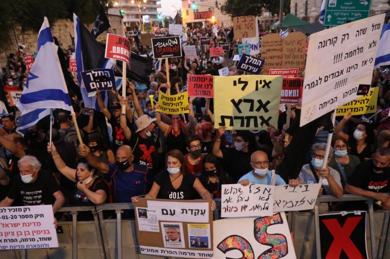 מפגינים מול מעון ראש הממשלה (צילום: מרק ישראל סלם)