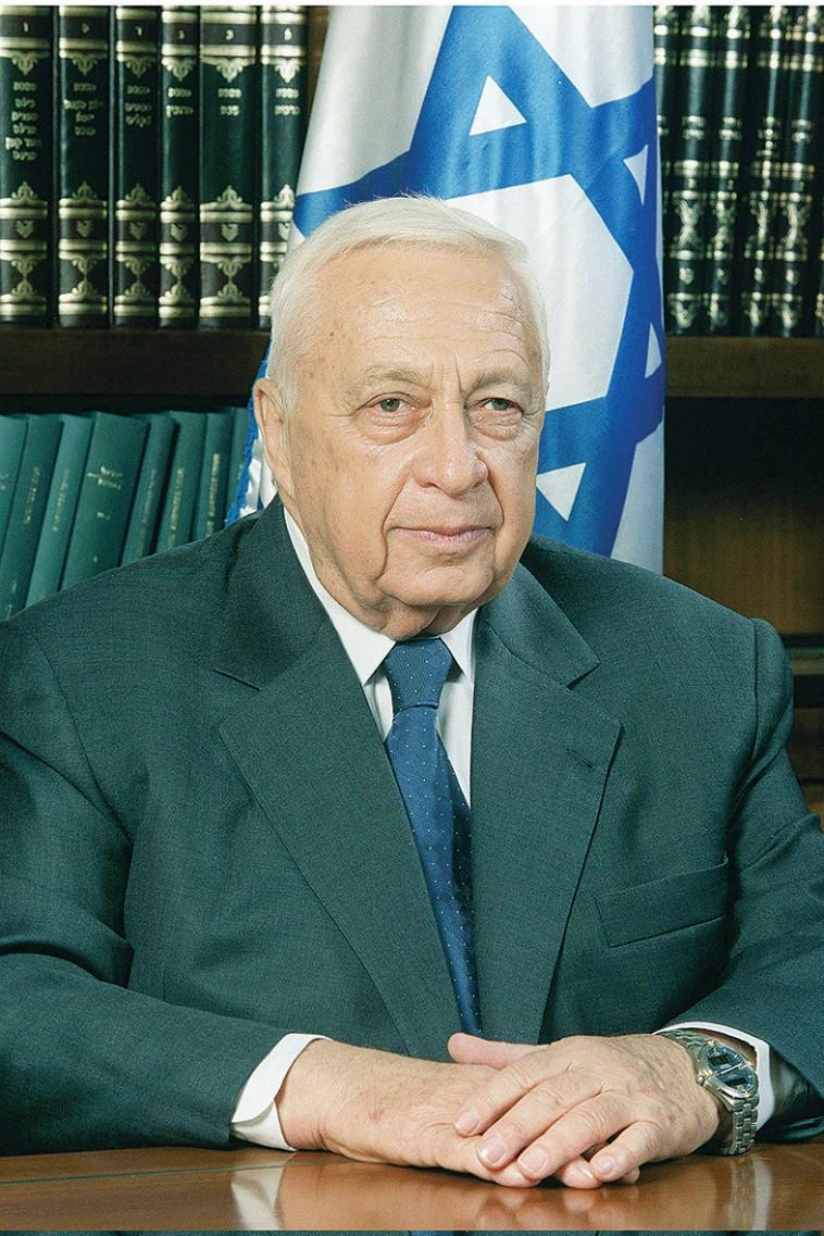 אריאל שרון (צילום: יעקב סער, לע''מ)