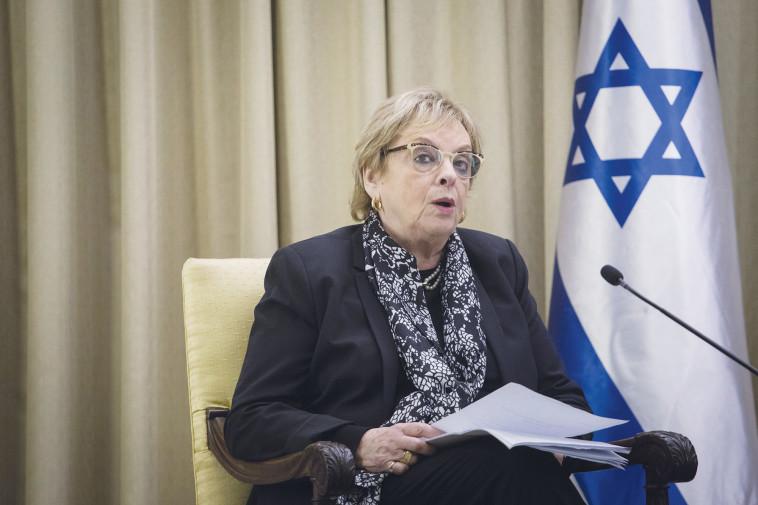 דורית בייניש (צילום: הדס פרוש, פלאש 90)