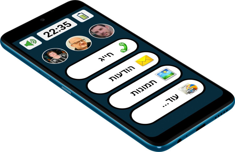 BASIC SMARTPHONE (צילום: יח''צ)