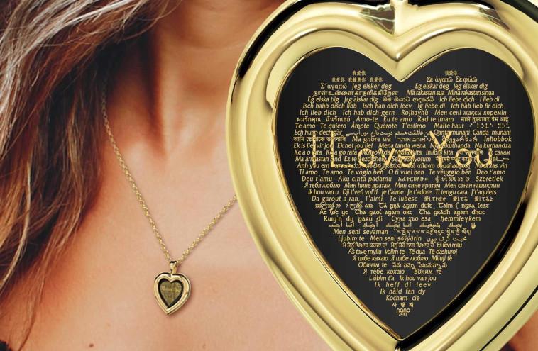 I LOVE YOU (צילום: ננו תכשיטים)