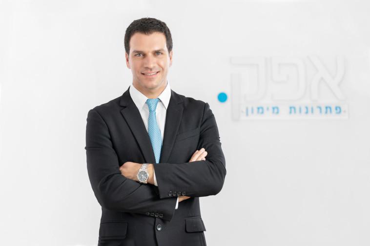 אבישי כהן (צילום: אופיר הראל)