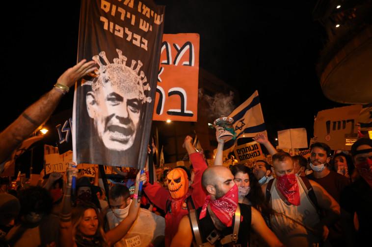 הפגנה בבלפור (צילום: אוליבייה פיטוסי, פלאש 90)