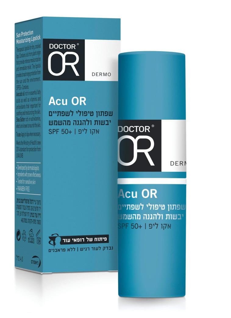 3._דוקטור עור. שפתון הגנה טיפולי SPF 50. 40 שקלים (צילום: יח''צ)