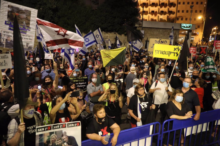 ההפגנה בבלפור נגד נתניהו (צילום: מרק ישראל סלם)