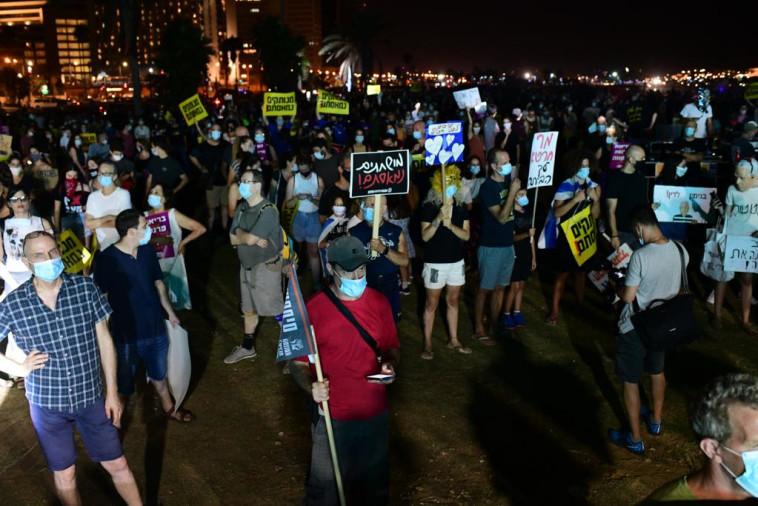 הפגנות בגן צ'ארלס קלור בת''א (צילום: אבשלום ששוני)