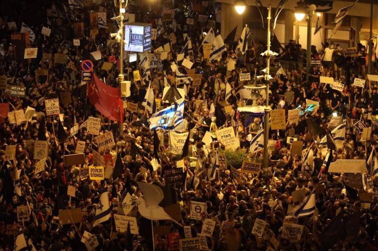 ההפגנה בבלפור  (צילום: מרק ישראל סלם)