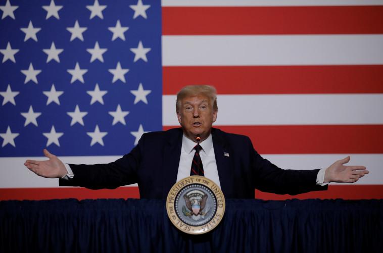 נשיא ארה''ב דונלד טראמפ (צילום: רויטרס)