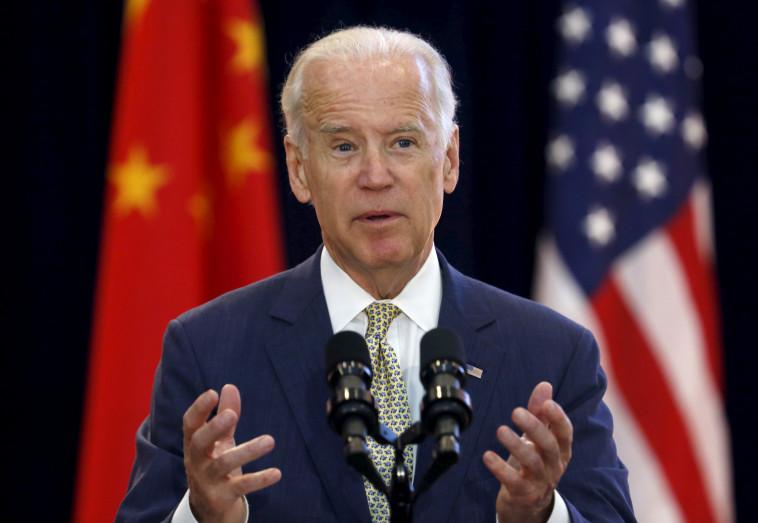המועמד הדמוקרטי לנשיאות ארה''ב ג'ו ביידן (צילום: רויטרס)