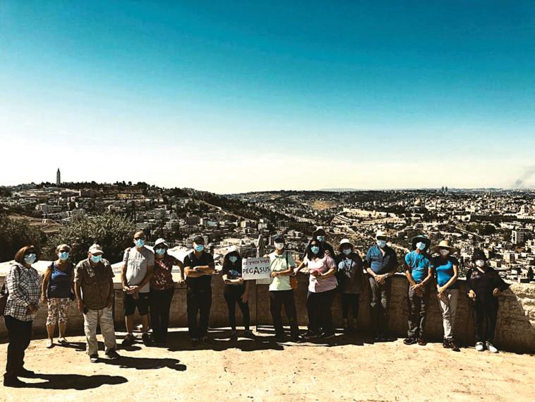 טיול מאורגן של פגסוס בירושלים (צילום: סרגיי פוליצ׳וק)