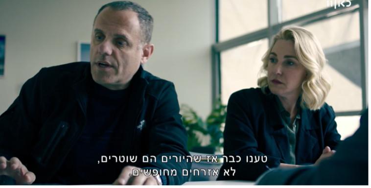 מתוך ''מנאייכ'' (צילום: מתוך כאן 11)
