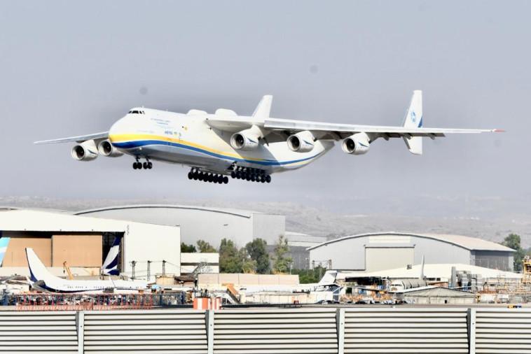 האנטונוב AN-225 נוחת בישראל (צילום: אבשלום ששוני)