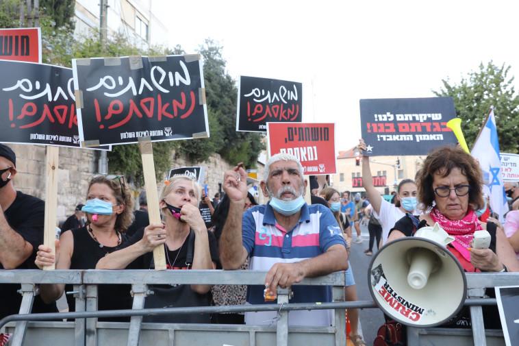 הפגנה בבלפור (צילום: מרק ישראל סלם)