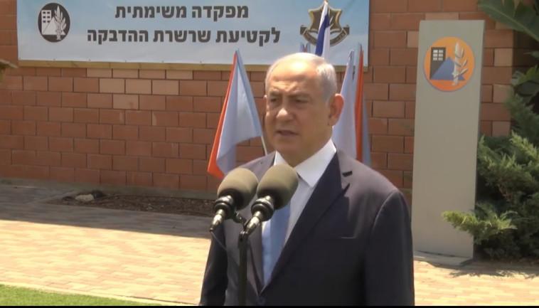 ראש הממשלה בנימין נתניהו במפקדת הקורונה בפיקוד העורף  (צילום: לע''מ)