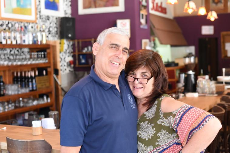דורית ועמי כהן (צילום: פרטי)