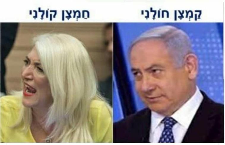 להגנתו, הוא גם מחומצן (צילום: טוויטר, Liav Barak)
