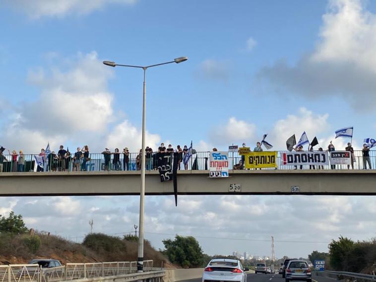 מפגינים על גשר (צילום: אבשלום ששוני)