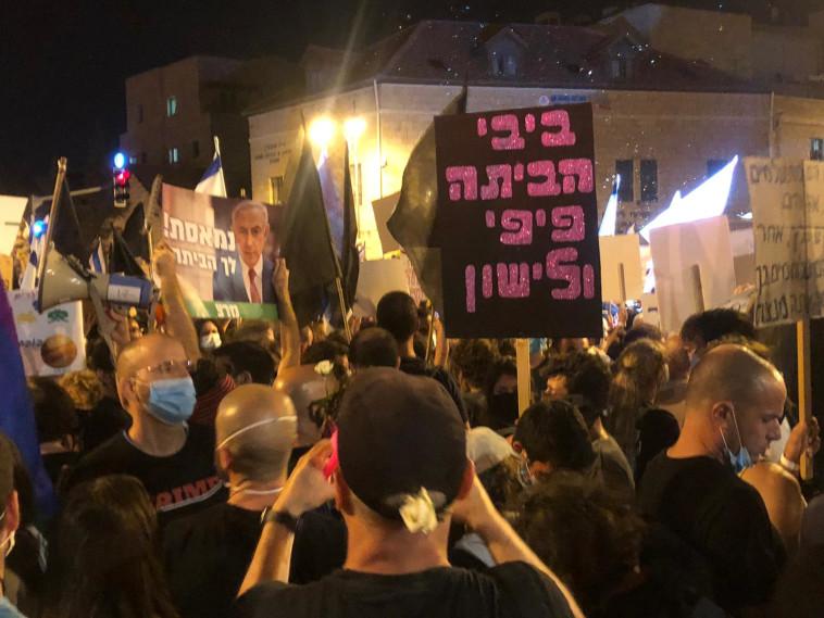 מפגינים בבלפור (צילום: דוברות מחאת הדגלים השחורים)