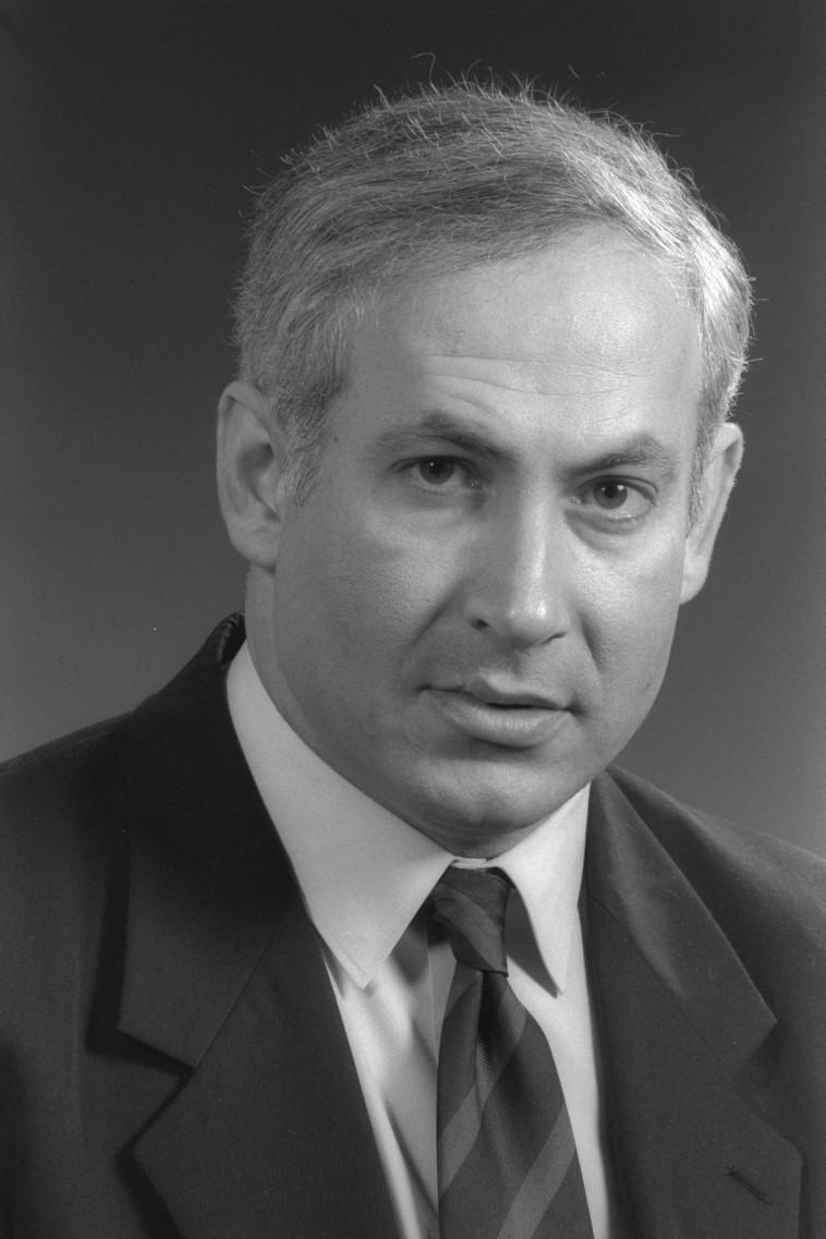 נתניהו בשנת 1981 (צילום: יעקב סער, לע''מ)