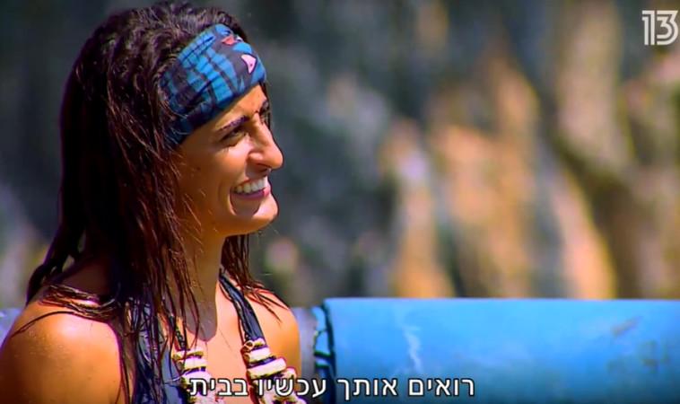 ירדן ג'רבי (צילום: צילום מסך רשת 13)