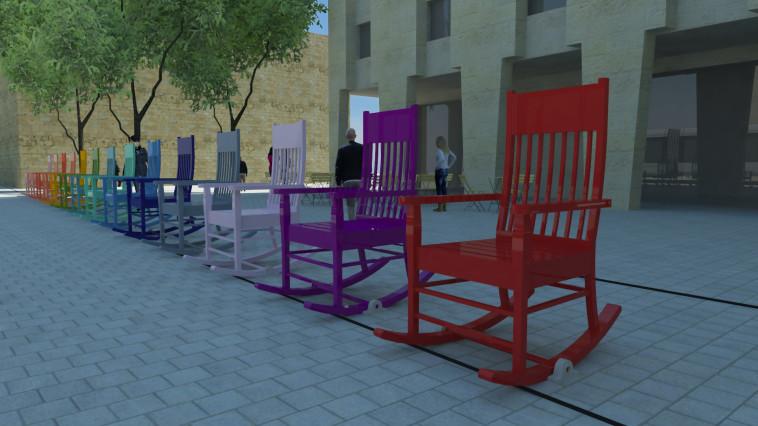 כיסאות נדנדה צבעוניים (צילום: סטודיו סיטי פלטון)