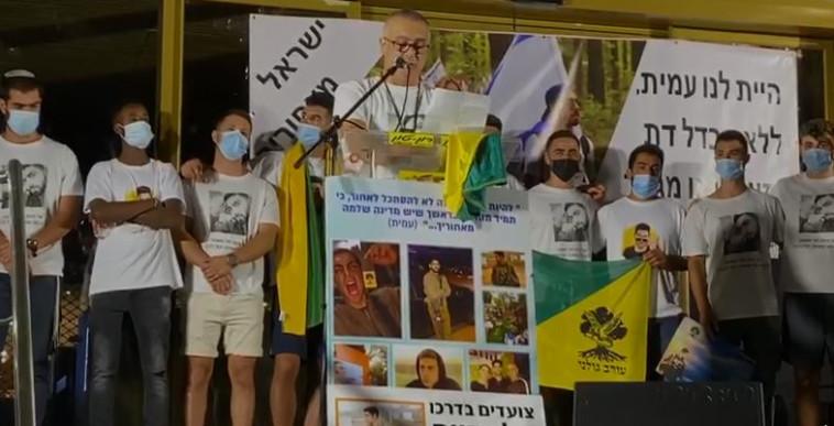 ברוך בן יגאל בהפגנה נגד החלטת בג''ץ (צילום: אבשלום ששוני)