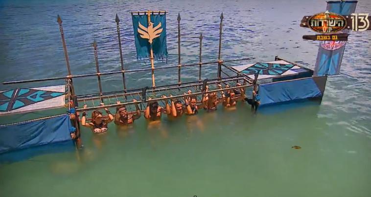 הישרדות VIP (צילום: צילום מסך)