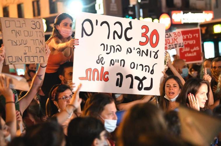 הפגנה נגד אלימות מינית ובעד החמרת הענישה לעברייני מין (צילום: אבשלום ששוני)