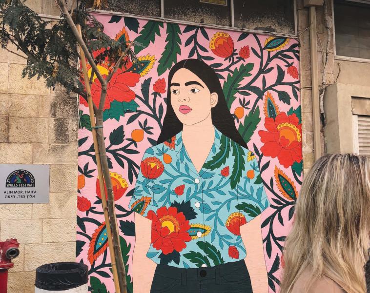 בעקבות ציורי הרחוב פעילות לכל המשפחה (צילום: אפרת אבני מזאה )