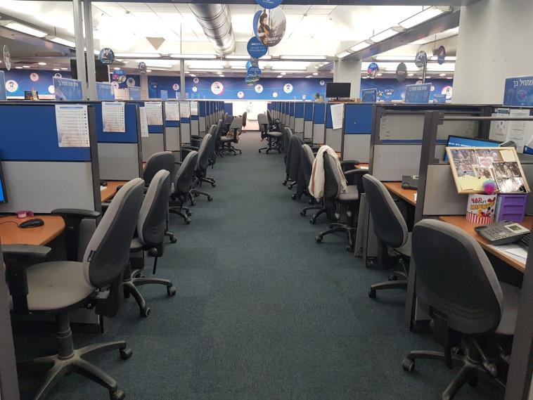 שביתת הנשים במשרדי פלאפון (צילום: פלאפון)