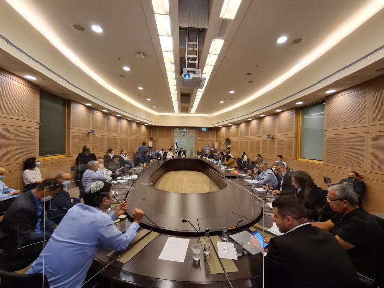 הדיון בוועדת הכספים (צילום: עדינה ולמן, דוברות הכנסת)