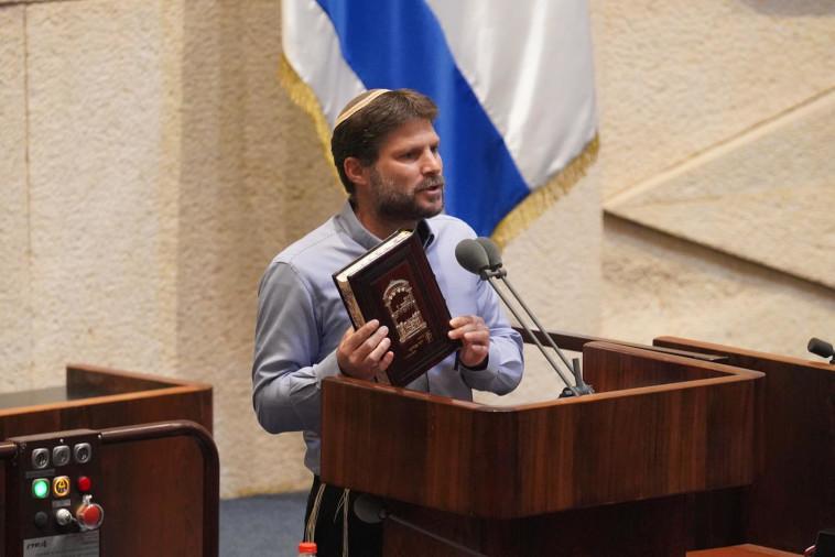 בצלאל סמוטריץ (צילום: דוברות הכנסת, יהונתן סמייה)