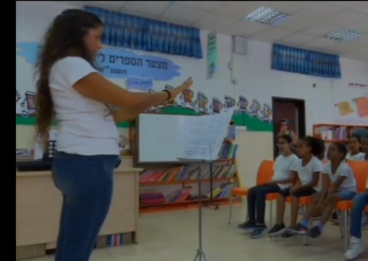 פרויקט כיתת המקהלה (צילום: צילום מסך Yes Kidz)