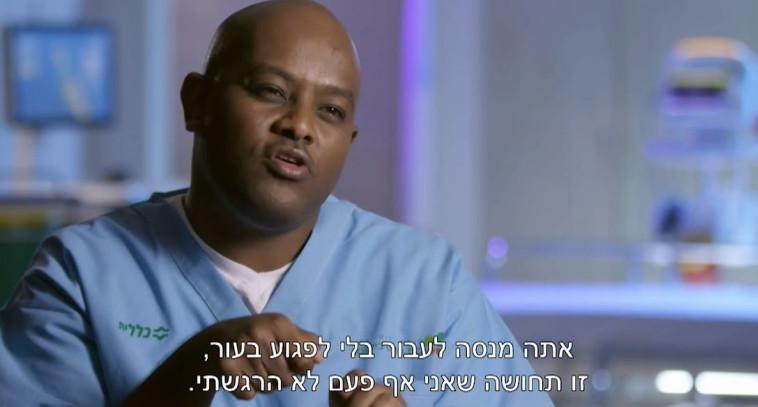 המתמחים, ערוץ 12 (צילום: צילום מסך ערוץ 12)