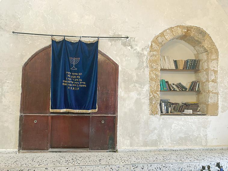 בית הכנסת (צילום: מיטל שרעבי)