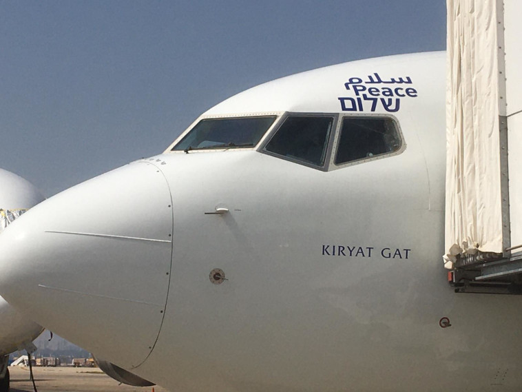 מטוס אל על שיטוס לאבו דאבי (צילום: באדיבות אל על)
