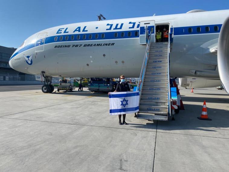 מטוס אל על שיטוס לאבו דאבי (צילום: דוברות אל על)