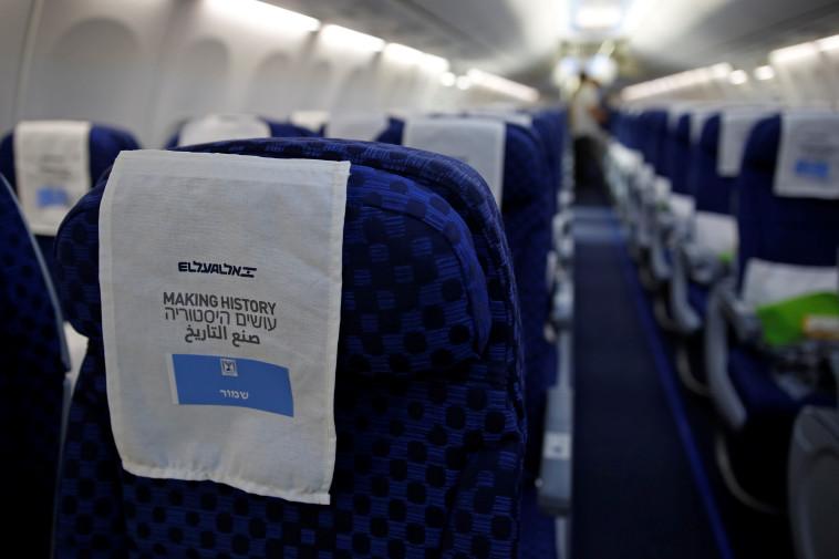 המטוס של המשלחת הישראלית לאיחוד האמירויות (צילום: REUTERS/Nir Elias)