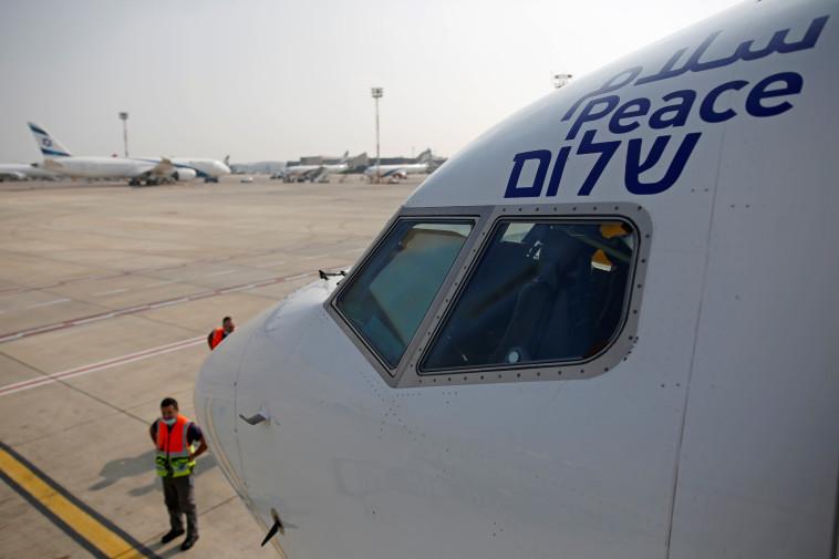 הטיסה המסחרית הראשונה לאבו דאבי (צילום: REUTERS/Nir Elias)
