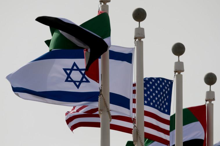 דגל ישראל בנמל התעופה באבו דאבי (צילום: REUTERS/Christopher Pike)