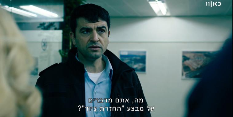 מתוך ''מאנייכ'' (צילום: צילום מסך ''כאן'')