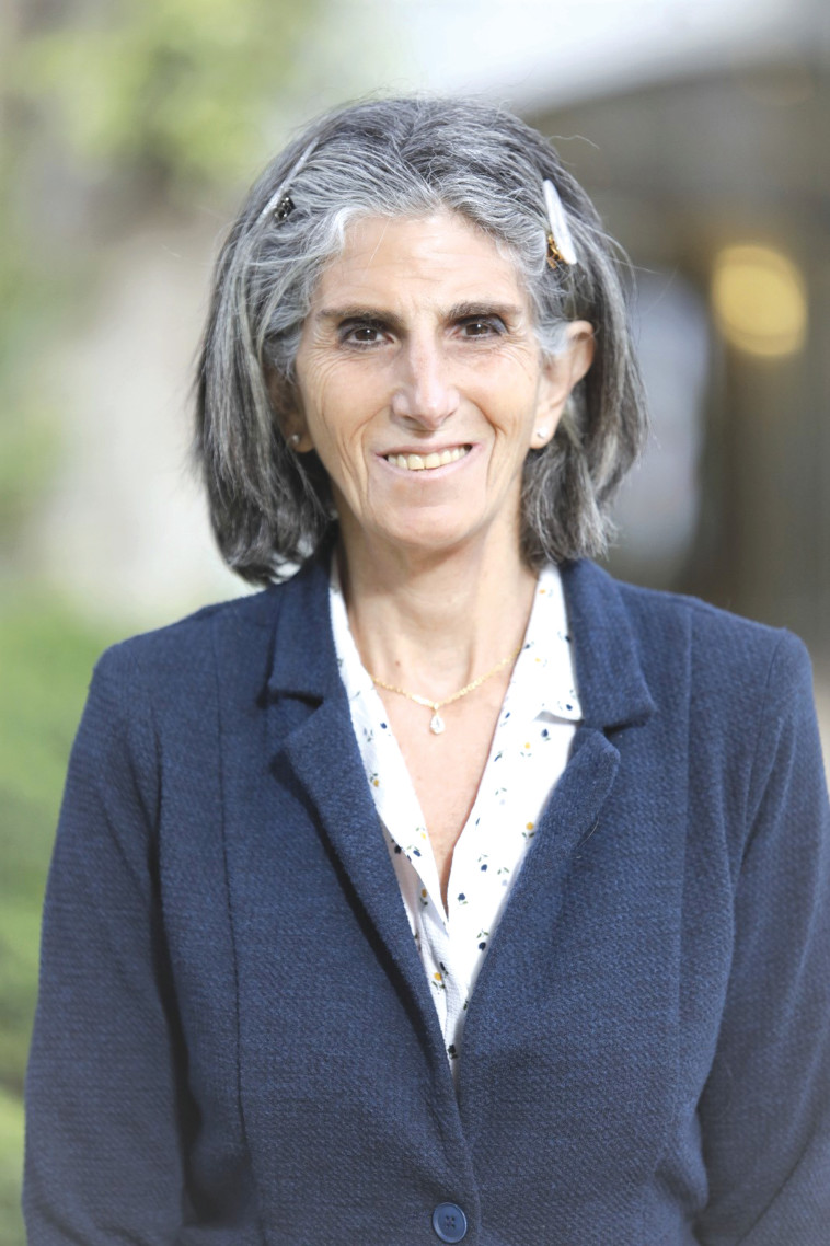 ג'ינה כהן  (צילום: פרטי)