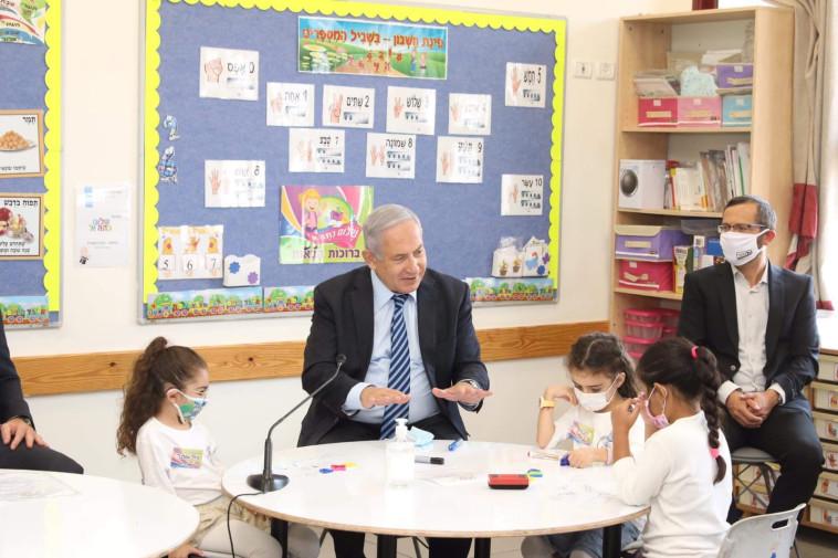 ראש הממשלה בבית הספר ''נטעים'' (צילום: מרק ישראל סלם)