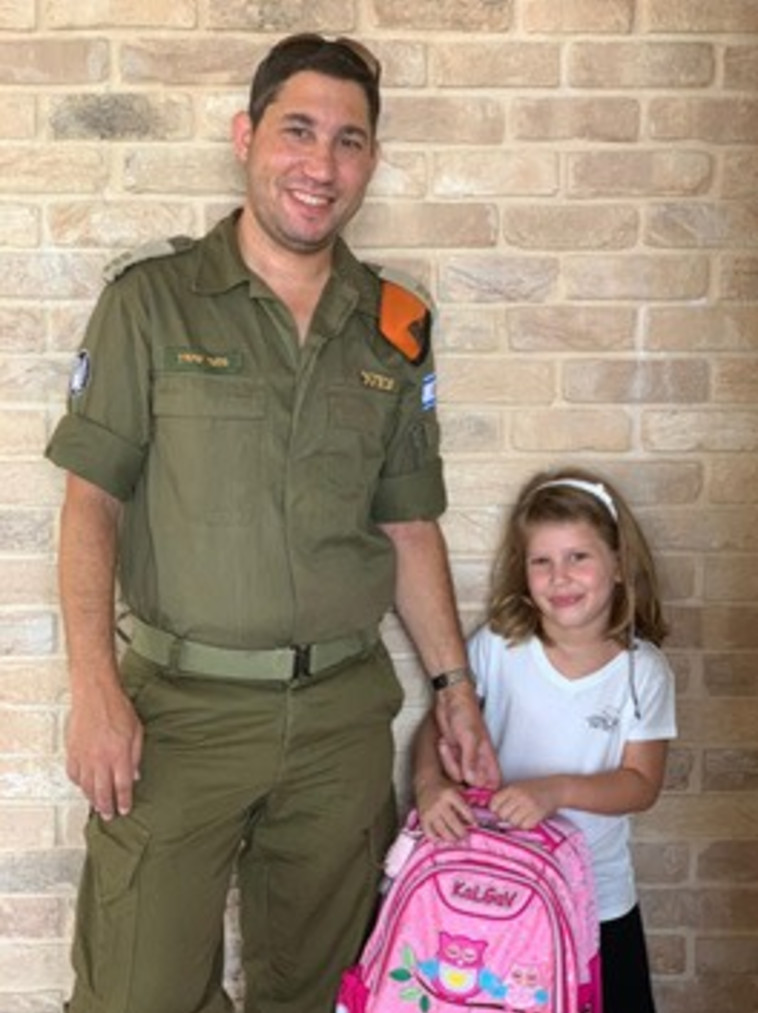 סרן במיל' גלעד שטרן ובתו תהל (צילום: דובר צה''ל)