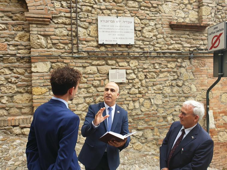 ברטנורא (צילום: Vittorio Bernardini)