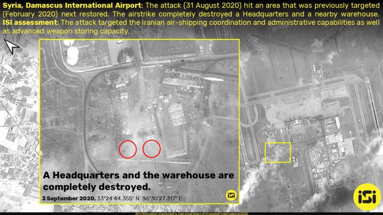 תוצאות התקיפה בסוריה (צילום: (ImageSat International (ISI)