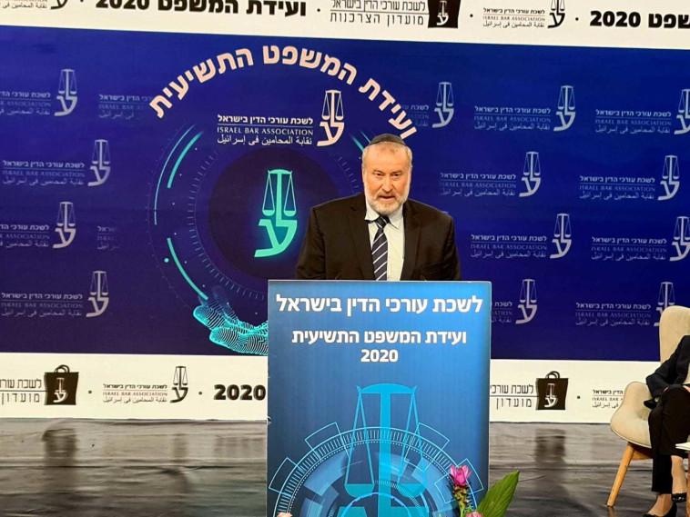 היועמ''ש אביחי מנדלבליט בוועידת המשפט של לשכת עורכי הדין (צילום: באדיבות דוברות משרד המשפטים)